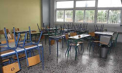 to-15meles-epistrefi-sta-scholia