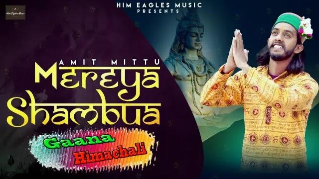 Mereya Shambhua   Mp3 Download   Amit Mittu   Himachali Bhajan
