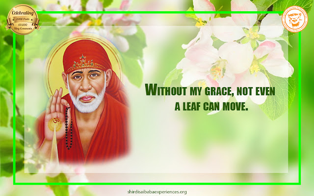 Prayers For For Rent, Marriage And Health - Anonymous Sai Devotee