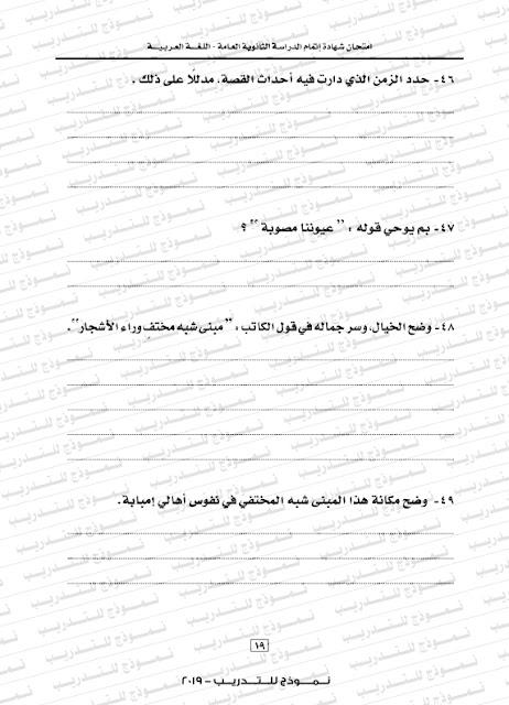 02-Arabic2019-2020_020