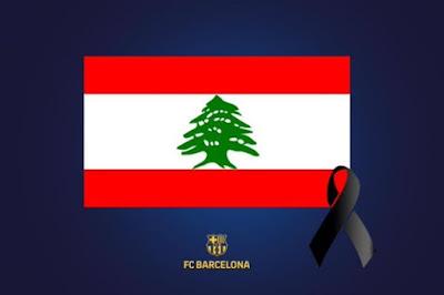الأندية الأوروبية تعلن تضامنها مع الشعب اللبناني بعد انفجار بيروت اليوم