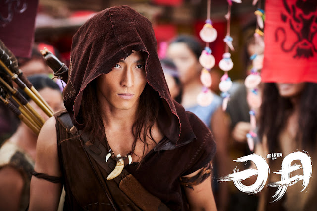 Saga of Light Shawn Dou