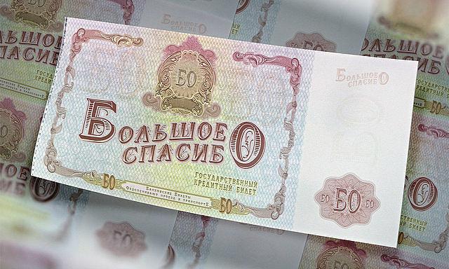ОПЛАТА: комиссия за перевод, калькулятор валют