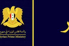 قرار حكومي بتوظيف ذوي الشهداء ..