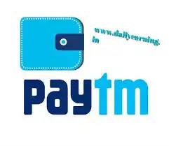 Free Paytm Cash Kaise Kamaye