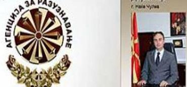Πρώην επικεφαλής της Στρατιωτικής Υπηρεσίας Πληροφοριών των Σκοπίων διέφυγε στην Τουρκία