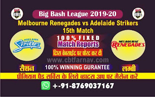 Cricket Win Tips BBL T20