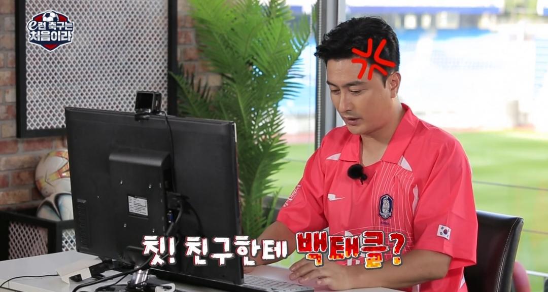 안정환 이을용 KBS축구예능 티저(feat.백태클 을용타 선생)