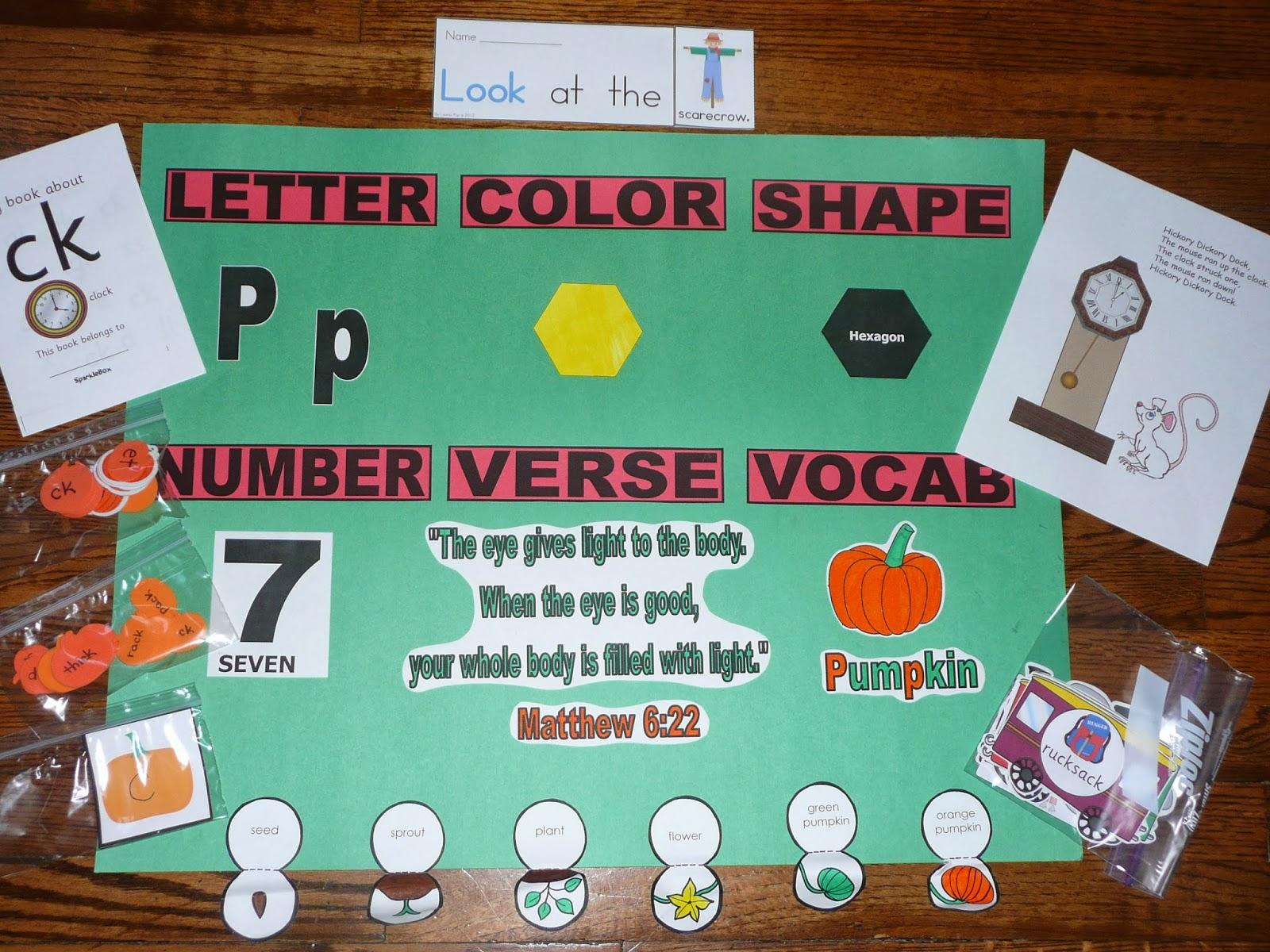 Sonshine Tot School Kindergarten Pumpkin Week Sneak Peek