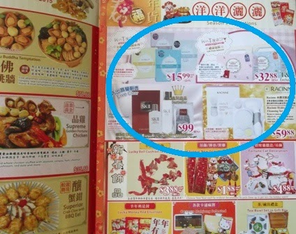 T and T Supermarket, T and T, Chinese New Year, flyer