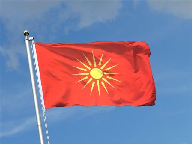 Σκόπια: Απαγορεύει τον Ήλιο της Βεργίνας η κυβέρνηση – Έντονες αντιδράσεις