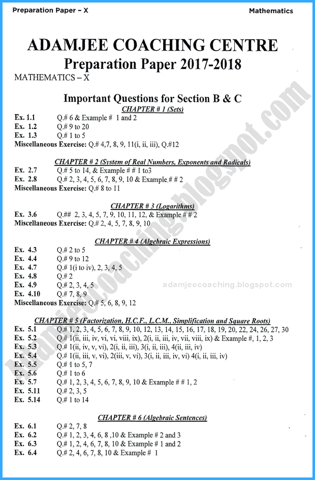 mathematics-10th-adamjee-coaching-guess-paper-2018-science-group