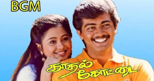 jurassic park full movie download tamil