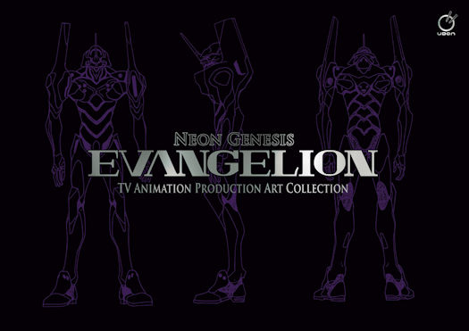 edd2448a4c2b NEON GENESIS EVANGELION  TV ANIMATION PRODUCTION ART COLLECTION DETAILS   432 pg