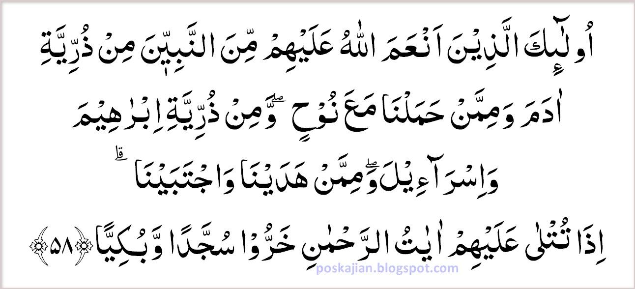 Ayat Ayat Sajdah Lengkap Arab Latin Dan Artinya