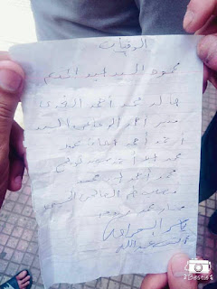 بالصور والفيديو اسماء الوفيات وعدد المصابين في حادثة طريق بورسعيد سيارة الاستثمار اليوم الاحد 29-7-2018