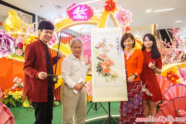 Avenue K, CNY 2020, A Blooming New Beginning, Lifestyle