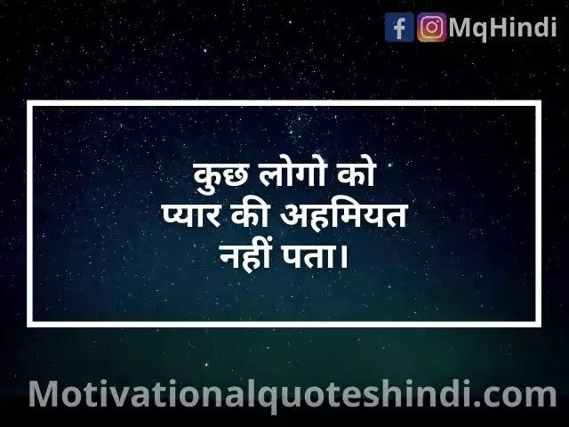 Kisi K Liye Kitna Bhi Karo Images