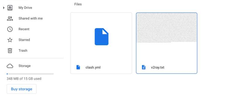 上传订阅源文件至Google Drive