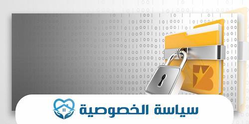 سياسة الخصوصية لشركة BigStep Production