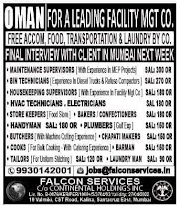 OMAN JOBS : REQUIRED FOR A LEADING FACILITY COMPANY IN OMAN .g