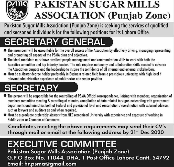 JOBS | Pakistan Sugar Mills Association (punjab zone)
