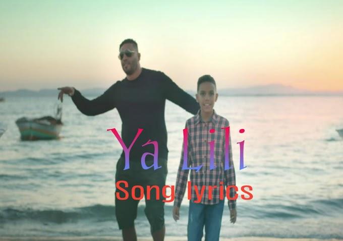 Ya Lili Lyrics - Balti ft. Hamouda | SK Lyrics