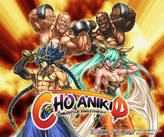 Download Zero Choaniki Japan Game PSP For Android - www.pollogames.com