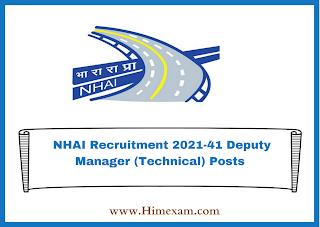 NHAI Recruitment 2021-41 Deputy Manager (Technical) Posts