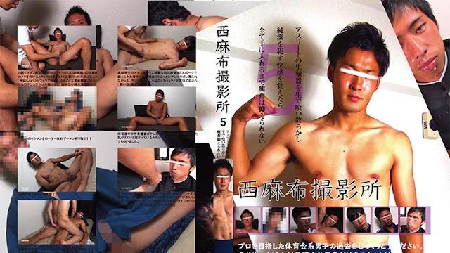 Nishiazabu-Studio Vol.5 西麻布撮影所 Vol.5
