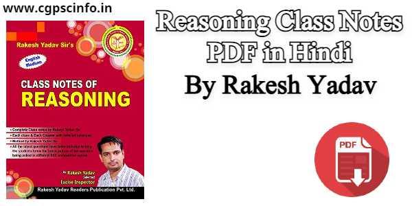 Reasoning Class Notes PDF in Hindi By Rakesh Yadav