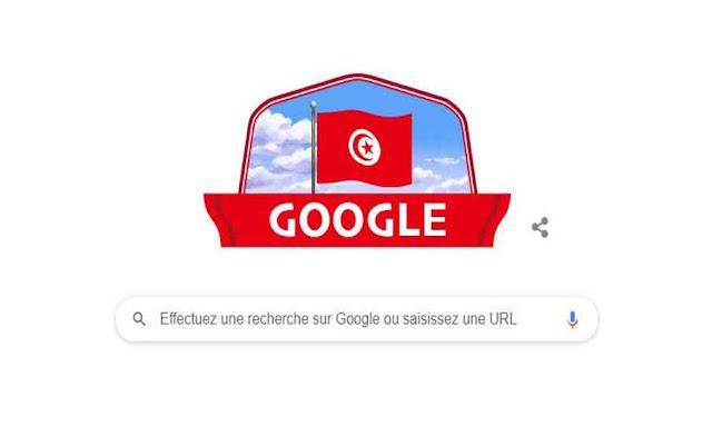 Google célèbre la fête de l'Indépendance de la Tunisie