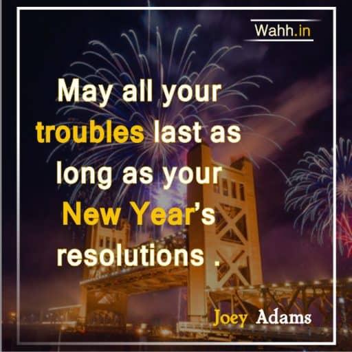 new year par anmol veechar
