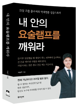 leeseungju_com_20200907_115428.jpg