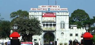 West Bengal govt job 2021 Rifle Factory Ishapore, West Bengal- Graduate and Technician Apprentices