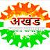 वोट देकर घर नहीं पहुंचे रामसुमेर, रास्ते में उड़ गए प्राण पखेरू