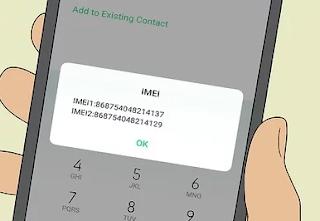 ماهي منظومة سجلني للهواتف المحمولة في تونس