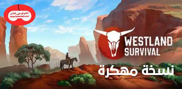 تحميل لعبة ويستلاند سرفايفل 2021 Westland Survival مهكرة اخر اصدار للاندرويد مجانا