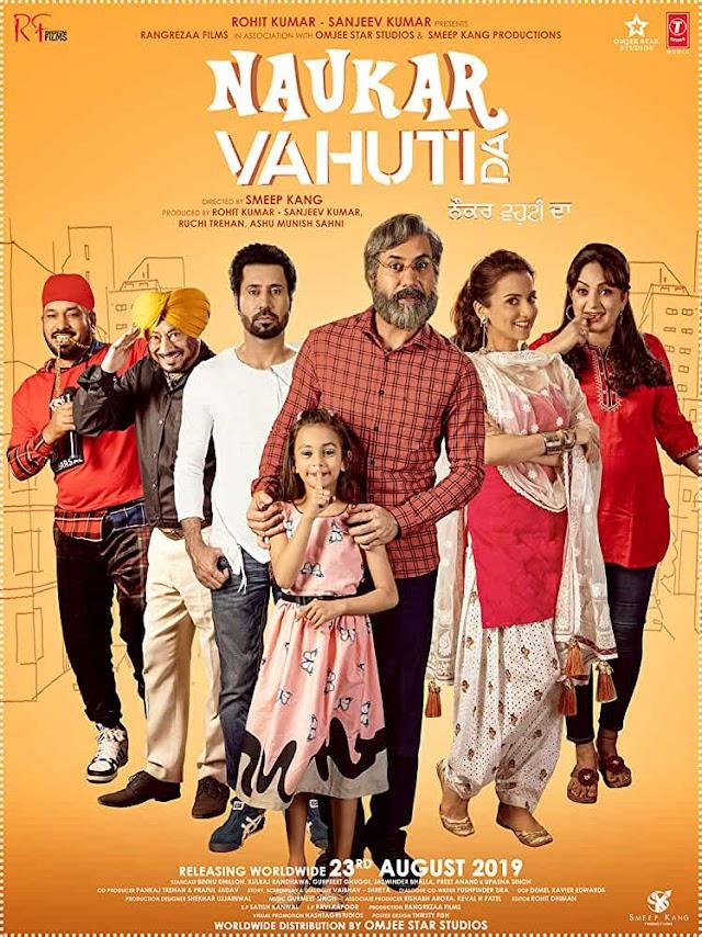 Naukar Vahuti Da 2019 x264 720p Esub AmaZoNe Punjabi Sadeemrdp GOPI SAHI