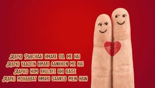 Love Shayari In Hindi - Best Love Shayari For Bf & Gf