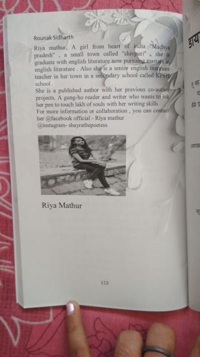 The spirit mania के साथ रिया माथुर की एक ओर किताब | Lekh