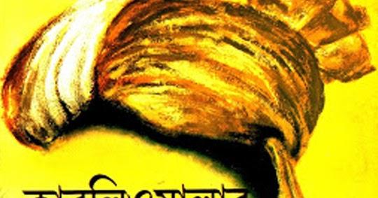 Book pdf kabuliwalas bengali wife