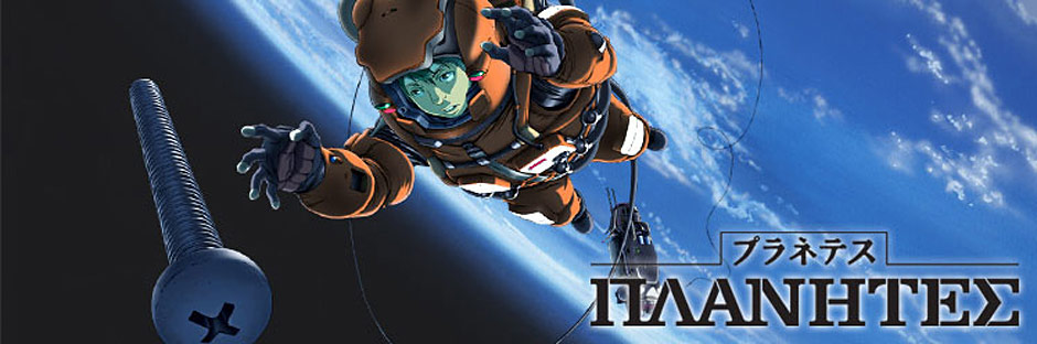 Planetes Sub Indo : Episode 1-26 END