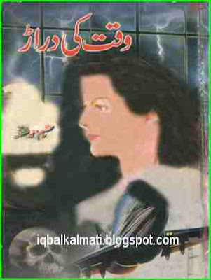 Waqt Ki Daraz Novel
