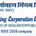 Secretarial Officer at Shipping Corporation Of India Ltd - last date 09/12/2019