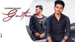 Guitar Lyrics - Devender Ahlawat