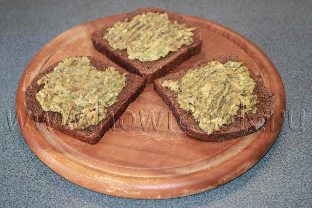 рецепт тостов с авокадо с пошаговыми фото