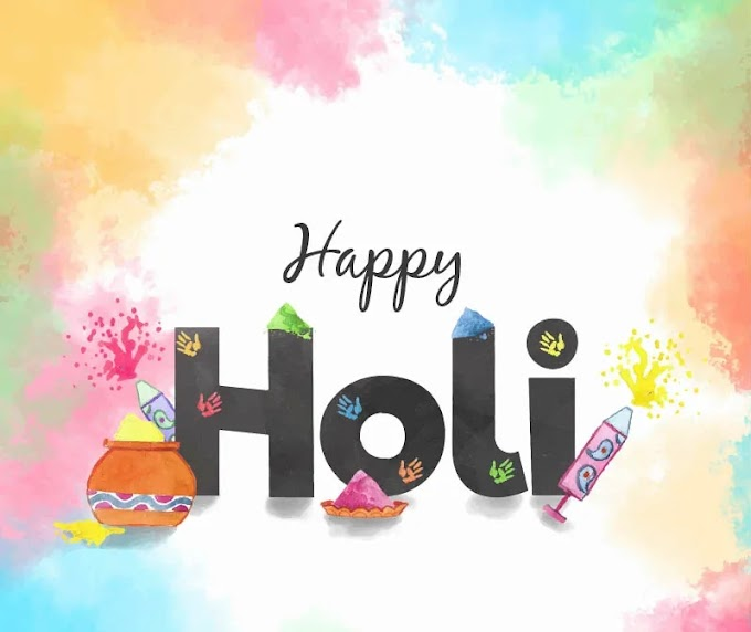 Happy Holi 2021: Top 50 Holi Wishes, Messages, Quotes, Images, Status and SMS to send to your dear ones on festival of colours