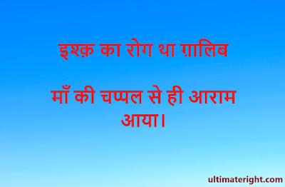 Best most  Funny Hindi Jokes fb whatsapp messages