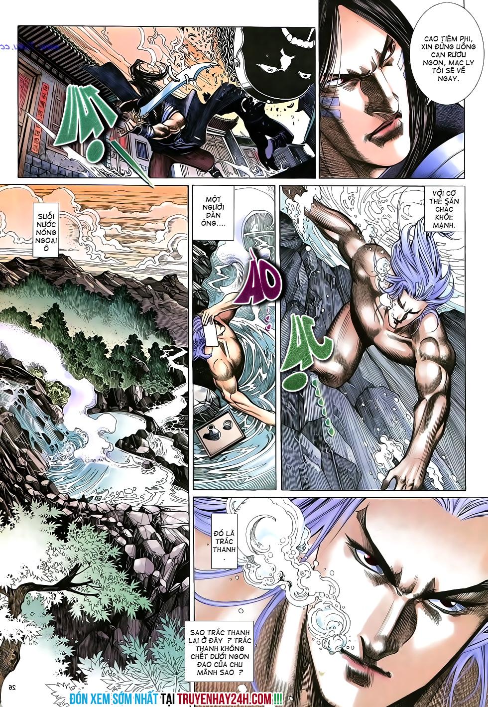 Anh hùng vô lệ Chap 16: Kiếm túy sư cuồng bất lưu đấu  trang 27